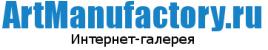 ArtManufactory.ru