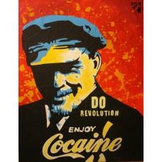 Иван Юрков. Enjoy revolution. 70х90 холст, акрил 2012г.